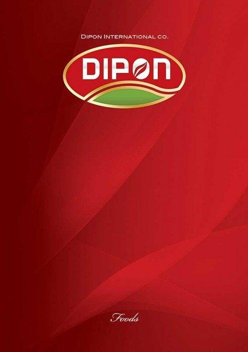 کاتالوگ ویزیت محصولات غذایی دیپون