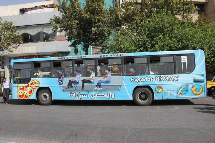 طراحی تبلیغاتی اتوبوس های درون شهری