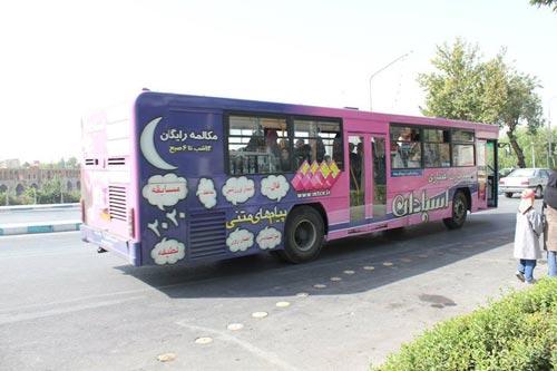 طراحی بر بدنه ی اتوبوس های بین شهری