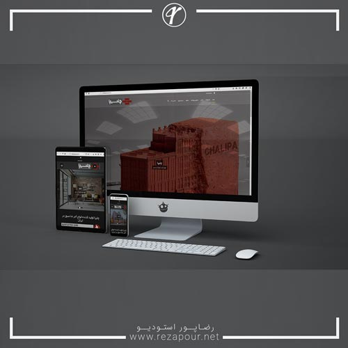 طراحی سایت کارخانه تولیدی آجر