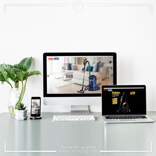 طراحی وبسایت کارخانه ی تولید جاروبرقی و لوازم خانگی پاکتین